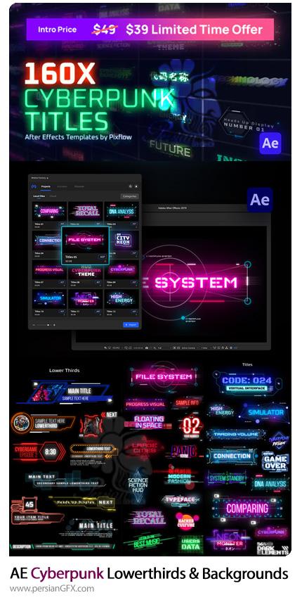 دانلود پک بک گراند و تایتل های سایبرپانک برای افترافکت به همراه آموزش ویدئویی - Cyberpunk Titles Lowerthirds And Backgrounds