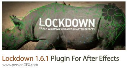 دانلود پلاگین Lockdown برای نرم افزار افترافکتس - Lockdown 1.6.1 Plugin For After Effects