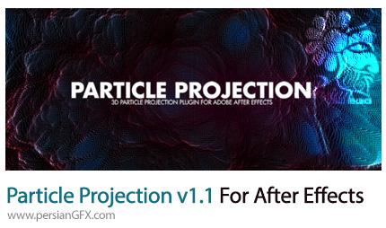 دانلود پلاگین Particle Projection برای ساخت پارتیکل در افترافکتس - Particle Projection v1.1 For After Effects