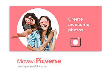 دانلود نرم افزار ویرایش عکس - Movavi Picverse v1.0.0 x64