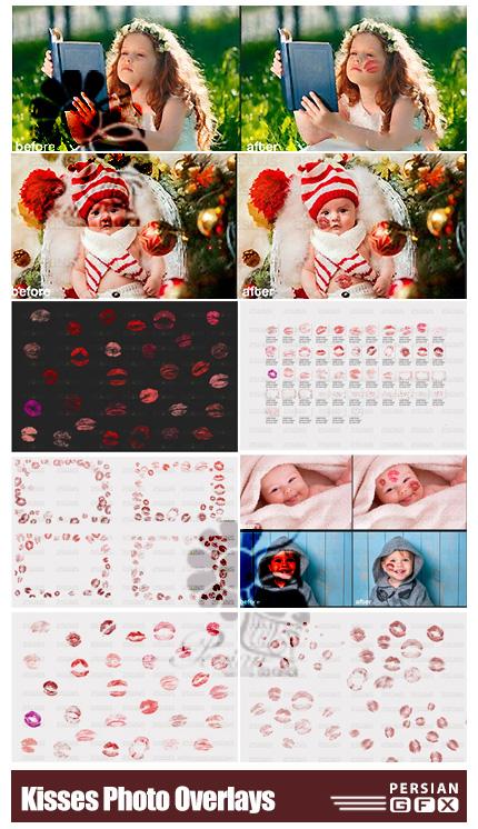 دانلود 50 تصویر پوششی بوسه و لب - Kisses Photo Overlays