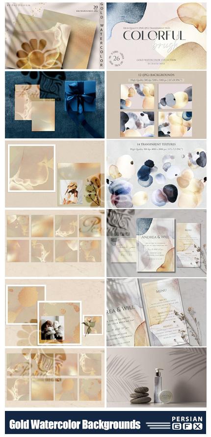 دانلود بک گراند و المان های آبرنگی طلایی - Gold Watercolor Backgrounds