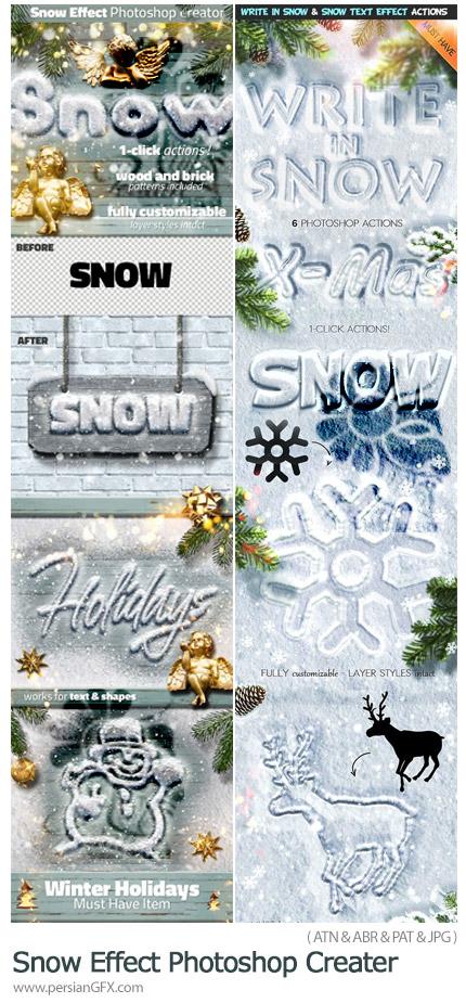 دانلود کیت فتوشاپ ساخت متن و اشکال برفی - Snow Effect Photoshop Creater
