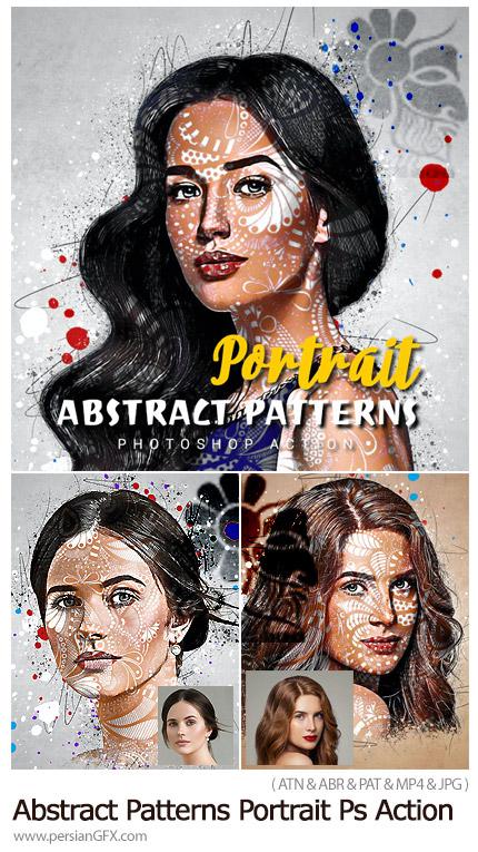 دانلود اکشن فتوشاپ ایجاد افکت پترن انتزاعی بر روی تصاویر به همراه آموزش ویدئویی - Abstract Patterns Portrait Photoshop Action