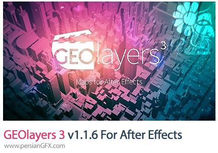 دانلود اسکریپت افترافکت ساخت نقشه انیمیشن - GEOlayers 3 v1.1.6 For After Effects (Win/Mac)