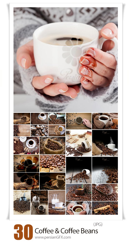 دانلود عکس های با کیفیت قهوه، فنجان قهوه و دانه قهوه - Coffee And Coffee Beans