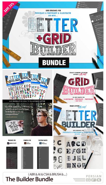 دانلود کیت ساخت متن با افکت و مدل های مختلف - The Builder Bundle