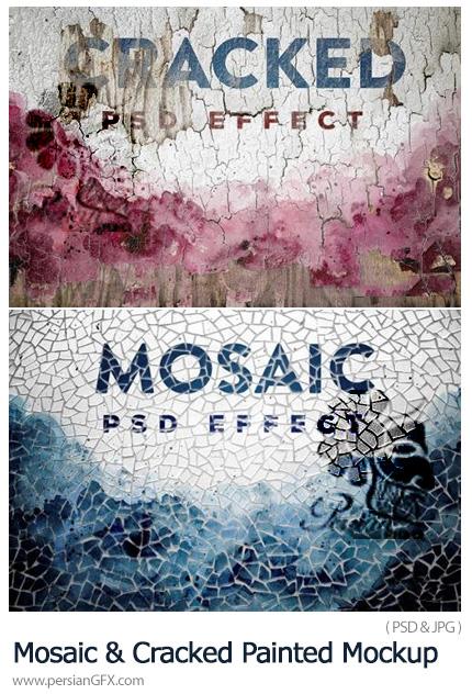 دانلود 2 موکاپ افکت موزاییکی و دیوار با رنگ های پوسیده - Mosaic And Cracked Painted Mockup