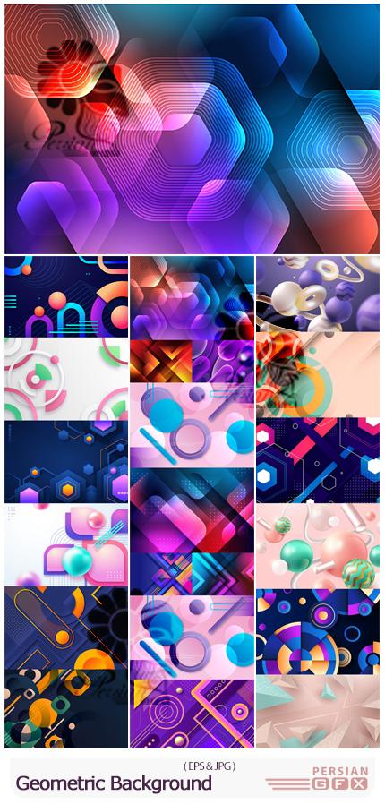 دانلود وکتور بک گراندهای انتزاعی با اشکال ژئومتریک - Abstract Geometric Background