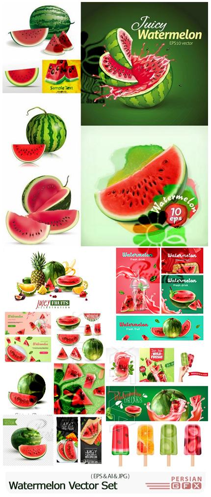 دانلود وکتور طرح های متنوع هندوانه برای طراحی پوستر، بنر و منوی آبمیوه - Watermelon Vector Set