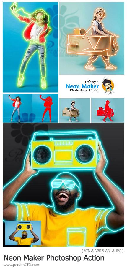 دانلود اکشن فتوشاپ ایجاد افکت خطوط نئونی بر روی عکس - Neon Maker Photoshop Action