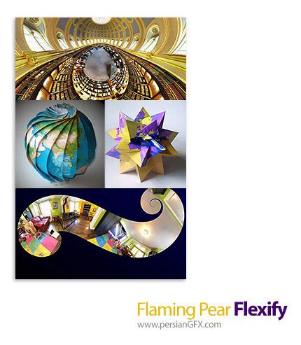 دانلود پلاگین فتوشاپ برای تبدیل تصاویر پانوراما به فرم های مختلف دورانی - Flaming Pear Flexify v2.981 For Adobe Photoshop