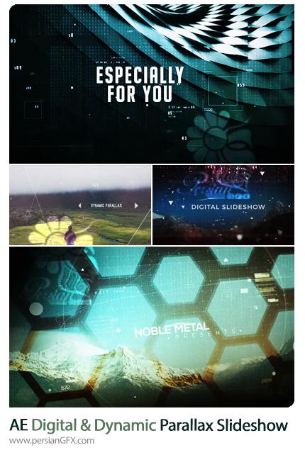 دانلود 4 پروژه افترافکت اسلایدشو پارالاکس دیجیتالی و داینامیک - Digital & Dynamic Parallax Slideshow