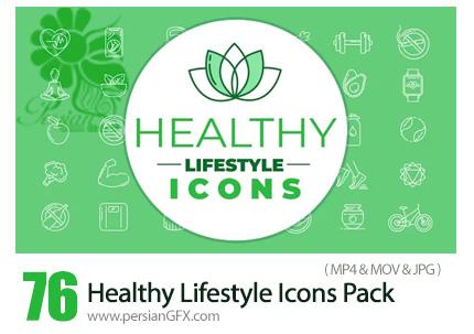 دانلود پک آیکون های متحرک سبک زندگی سالم - Healthy Lifestyle Icons Pack