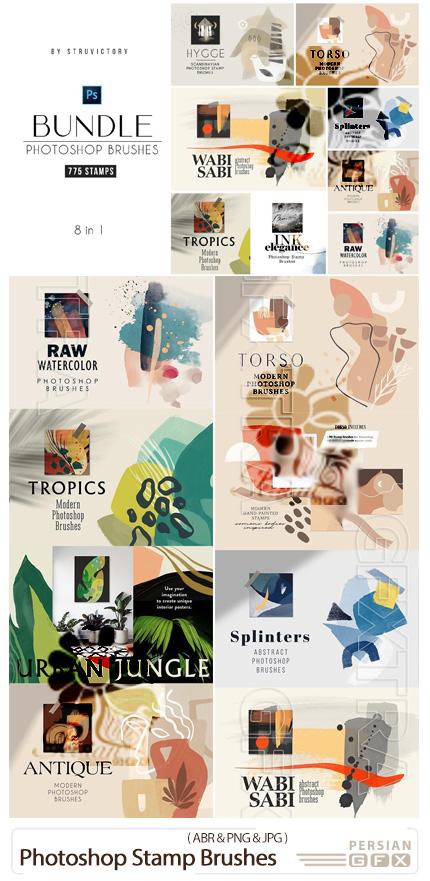 دانلود پک براش های استمپ برای ساخت پترن های مدرن - Photoshop Stamp Brushes Bundle