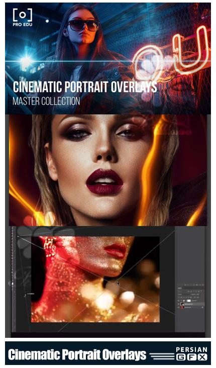 دانلود 200 تصویر پوششی پرتره های سینمایی متنوع به همراه آموزش ویدئویی - Cinematic Portrait Overlays