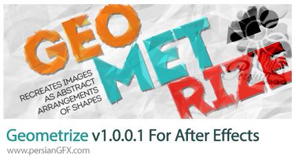 دانلود اسکریپت Geometrize برای ایجاد افکت پولیگانی - Geometrize v1.1.0 For After Effects