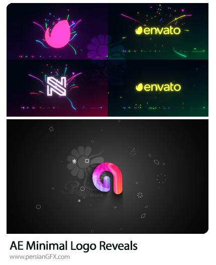 دانلود 2 پروژه افترافکت نمایش لوگوی مینیمال با افکت دایره ای و ذرات نورانی - Minimal Logo Reveals