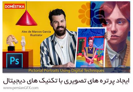 دانلود آموزش ایجاد پرتره های تصویری با استفاده از تکنیک های دیجیتال در فتوشاپ - Pictorial Portraits Using Digital Techniques