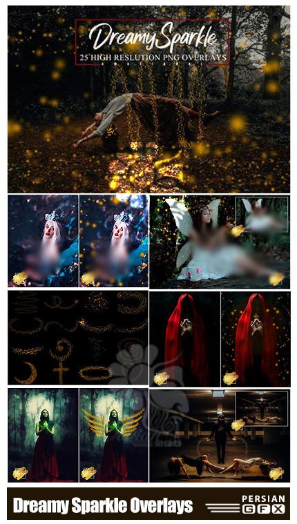دانلود 25 تصویر پوششی اشکال با ذرات طلایی درخشان - Dreamy Sparkle Overlays