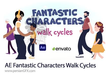 دانلود پروژه افترافکت سیکل راه رفتن کاراکترهای فانتزی - Fantastic Characters Walk Cycles