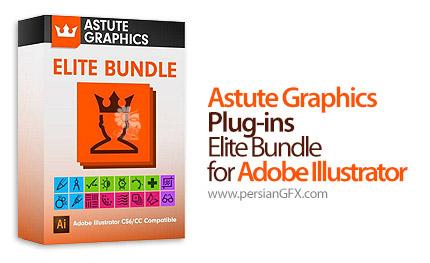 دانلود مجموعه پلاگین های افزایش سرعت، خلاقیت و بهبود گردش کاری در ایلوستریتور - Astute Graphics Plug-ins Elite Bundle v2.2.1 x64 For Adobe Illustrator