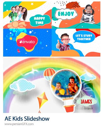 دانلود 2 پروژه افترافکت اسلایدشو کودکانه تصاویر به همراه آموزش ویدئویی - Kids Slideshow