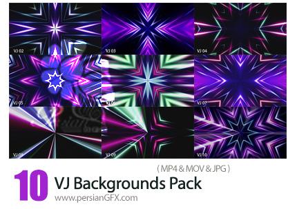 دانلود بک گراندهای ویدئویی ویجی - VJ Backgrounds Pack