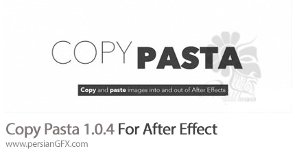 دانلود اسکریپت انتقال فایل های عکس از افترافکت به نرم افزارهای دیگر - Copy Pasta 1.0.4 For After Effect