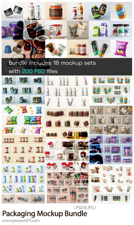 دانلود پک موکاپ بسته بندی های مختلف مواد غذایی - Packaging Mockup Bundle