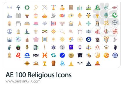 دانلود 100 آیکون متحرک دینی و مذهبی برای ساخت موشن گرافیک در افترافکت - Religious Icons