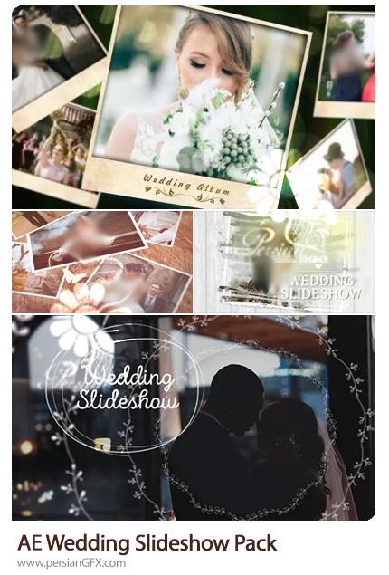 دانلود 4 پروژه افترافکت اسلایدشو تصاویر عروسی و رومانتیک - Wedding Slideshow Pack