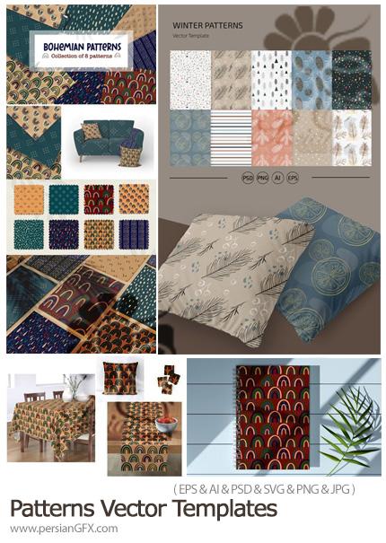 دانلود پک پترن با طرح های فانتزی متنوع - Patterns Vector Templates