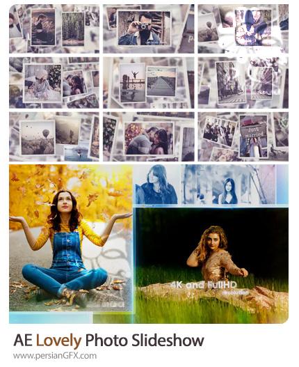 دانلود 2 پروژه افترافکت اسلایدشو تصاویر عاشقانه - Lovely Photo Slideshow