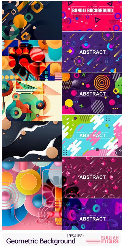 دانلود وکتور بک گراندهای انتزاعی با اشکال ژئومتریک - Gradient And Geometric Background