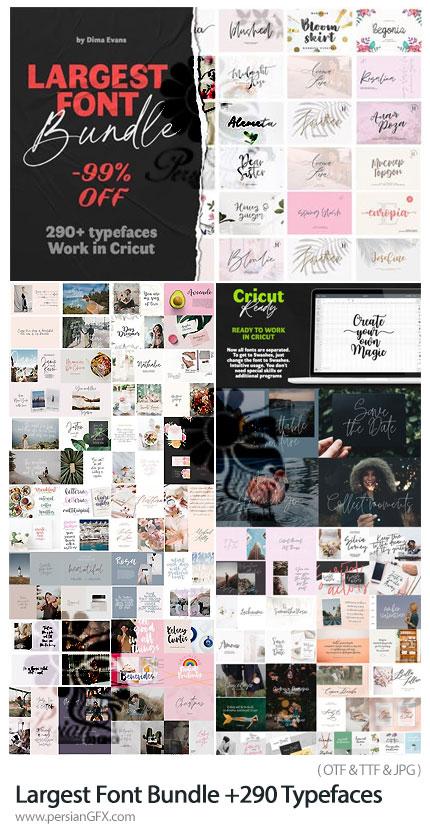 دانلود بیش از 290 فونت انگلیسی دست نویس و فانتزی - Largest Font Typefaces