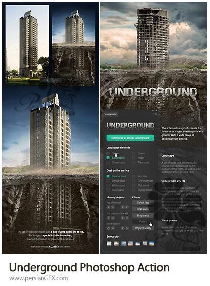 دانلود پنل فتوشاپ ساخت طرح زیرزمین - Underground Photoshop Action