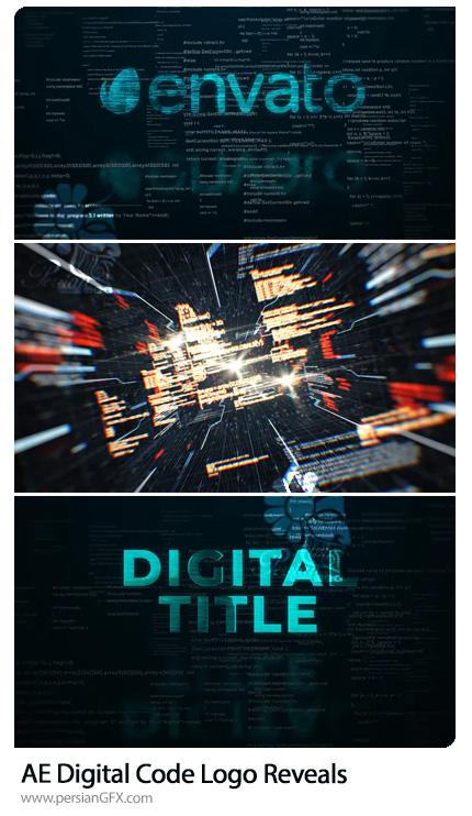 دانلود 3 پروژه آماده نمایش لوگو با افکت کدهای دیجیتالی در افترافکت و پریمیر - Digital Code Logo Reveals
