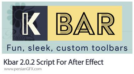دانلود اسکریپت افترافکت ساخت کلید دلخواه در پنجره جدید - KBar 2.0.2 Plugin For After Effects