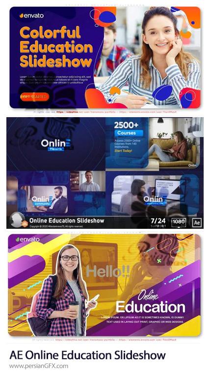 دانلود 3 پروژه افترافکت اسلایدشو آموزش آنلاین - Online Education Slideshow