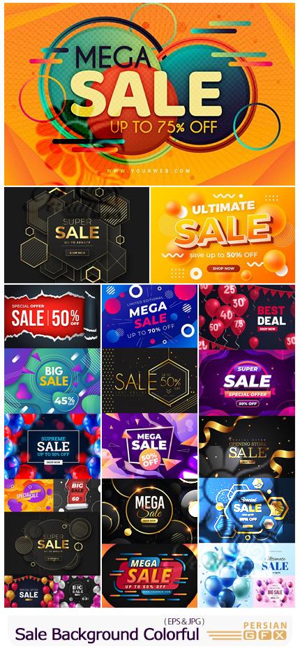 دانلود وکتور بک گراندهای فروش ویژه با طرح های فانتزی - Sale Background Colorful
