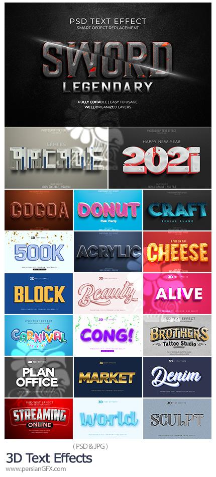 دانلود مجموعه افکت های لایه باز سه بعدی برای متن - 3D Text Effects