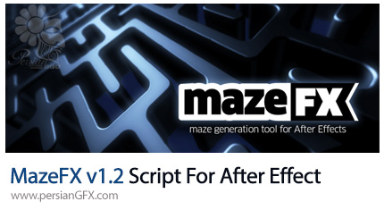 دانلود اسکریپت افترافکت ساخت انیمیشن هزارتو - MazeFX v1.2 Script For After Effect