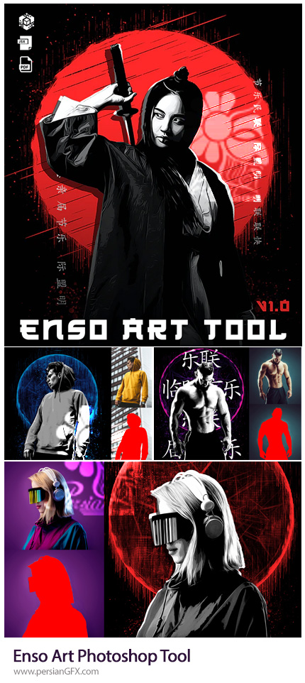 دانلود پلاگین فتوشاپ ساخت طرح های هنری به سبک ژاپنی - Enso Art Photoshop Tool