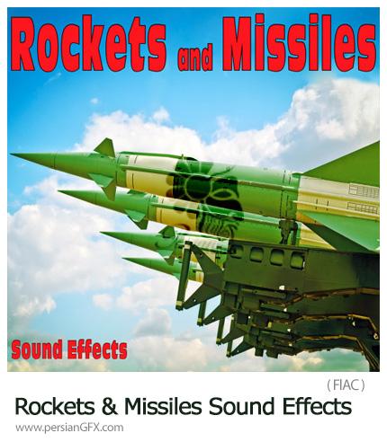 دانلود مجموعه افکت صوتی صدای موشک - Rockets And Missiles Sound Effects