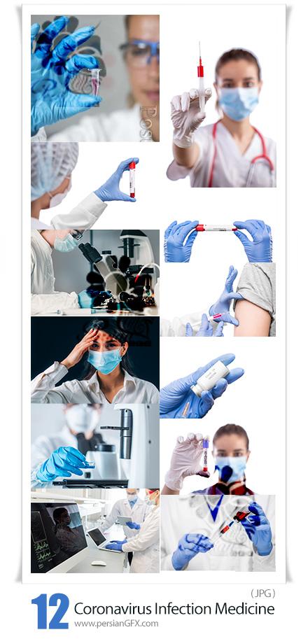 دانلود 12 عکس با کیفیت واکسن کویید-19، تیم پزشکی و آزمایش ویروس کرونا - Coronavirus Infection Medicine