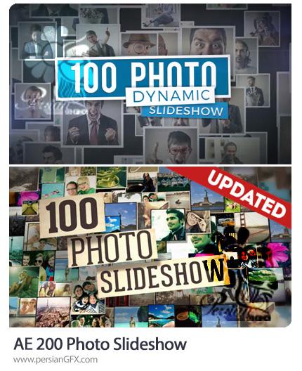دانلود 2 پروژه افترافکت 200 اسلایدشو عکس - 200 Photo Slideshow