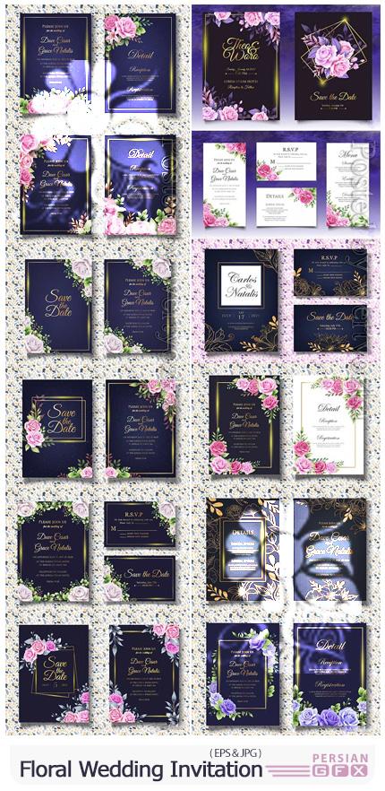 دانلود مجموعه کارت دعوت عروسی با طرح های گلدار تزئینی - Floral Wedding Invitation