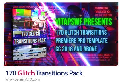 دانلود 170 ترانزیشن گلیچ در پریمیر پرو - Glitch Transitions Pack