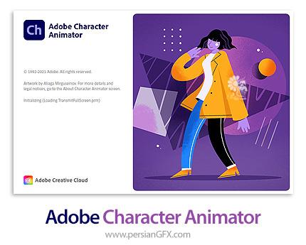 دانلود نرم افزار انیمیشن سازی با شخصیت های کارتونی طراحی شده در فتوشاپ و ایلاستریتور - Adobe Character Animator 2020 v3.5.0.144 x64